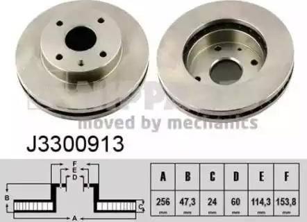Nipparts J3300913 - Тормозной диск autosila-amz.com