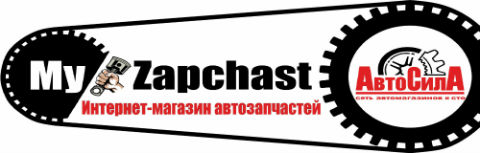 Интернет-магазин автозапчастей ЛНР