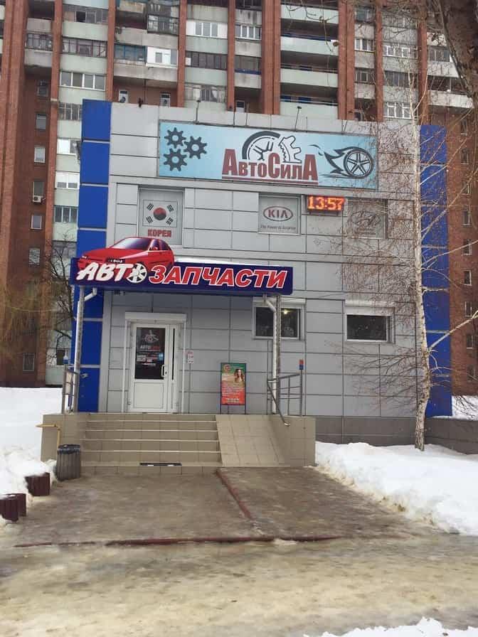 """Стол выдачи г. Луганск, кв. Героев Сталинграда, 12б"""""""