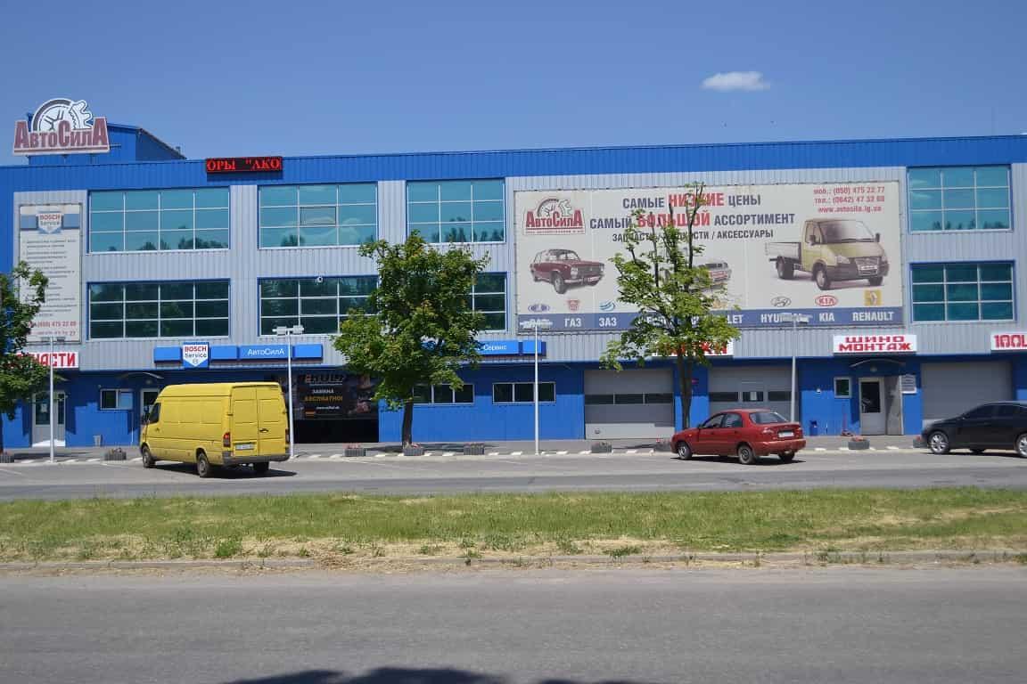 Луганск, ул. 30 Лет Победы 2м стол выдачи автозапчастей