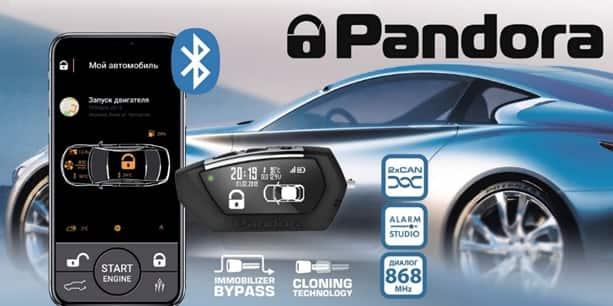 Основные особенности и модельные линейки сигнализации Pandora