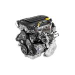 Двигатель - ЗИЛ 5301